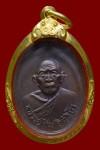 เหรียญหลวงปู่ทิม วัดแม่น้ำคู้เก่า ปี2518 เลี่ยมทอง