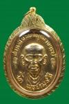 สมเด็จโต กะไหล่ทอง วัดใหม่บางขุนพรหม ปี2517 บล๊อค4จุด วงเดือน