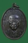 เหรียญสมเด็จโต วัดใหม่บางขุนพรหม ปี2517 บล๊อควงเดือน เนื้อทองแดงรมดำ