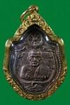 หลวงปู่หมุน วัดป่าหนองหล่ม ปี2543 เนื้อทองแดง