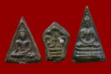 เหรียญหล่อโบราณ หลวงพ่อภักรต์ วัดบึงทองหลาง ปี2484(3องค์)