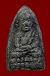 หลวงปู่ทวดเนื้อว่าน พิมย์ใหญ่ วัดเมืองยะลา ปี05