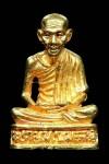 หล่อลอยองค์หลวงพ่อเกษม  เขมโก  รุ่นรพีพัฒน์ เนื้อทองคำปี36