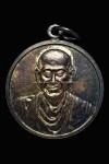 เหรียญสมเด็จโตวัดระฆัง 118 ปี  เนื้อเงิน สวยแชมป์ครับ