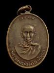 เหรียญ ลพ.กุหลาบ วัดบางเบ้ง ปี2484