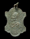 เหรียญ ลพ.ท้วม วัดบางขวาง รุ่นแรก ปี2475 ทองแดง แชมป์