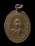 เหรียญลพ.วอน วัดปรมัย รุ่นแรก ปี2476