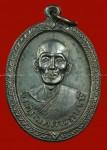 เหรียญลพ.เปี่ยม วัดทุ่งเหียง รุ่นแรก ปี2517