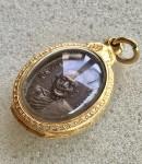 เหรียญพระอาจารย์พรหม จิรปุญโญ รุ่นแรกปี2506 วัดประสิทธิธรรม อุดรธานี