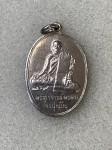 เหรียญหลวงปู่พรหม จิรปุญโญวัดประสิทธิธรรมปี2513