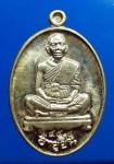 เหรียญอายุยืนเต็มองค์หลวงพ่อคุณ ปริสุทโธเนื้อเงินปี53