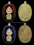 เหรียญนาคปรกรุ่นสร้างกุฏิสงฆ์วัดปรก เนื้อนวะปี53