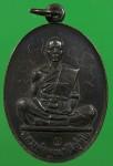 เหรียญสร้างบารมีหลวงพ่อคูณ ปริสุทโธ ย้อนยุค19/47