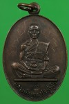 เหรียญสร้างบารมีหลวงพ่อคูณ ปริสุทโธ ย้อนยุค19/47(มีขีด)