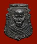 หน้าเสือหลวงพ่อน้อย วัดธรรมศาลา จ.นครปฐม ปี10 (เนื้อแร่)
