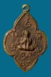 เหรียญหล่อพระปิดตา วัดน้อยนพคุณ กทม. ปี 2473