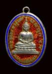 เหรียญรูปไข่เล็ก เนื้อเงินลงยาหลังเรียบ วัดโสธรฯ พ.ศ.2492