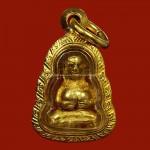 พระสังกัจจายน์ ศิลป์นครศรีธรรมราช เนื้อทองคำ ขนาดจิ๋ว 1.5 ซม.