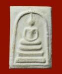 พระสมเด็จ วัดใหม่อมตรส บางขุนพรหมฯ กทม. ปี09 (พิมพ์ใหญ่)