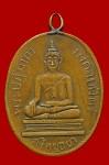 เหรียญหลวงพ่อมงคลบพิตร ปี 2460