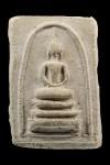พระสมเด็จหลวงปู่หิน ปี 95 วัดระฆัง