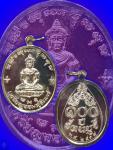 เหรียญจอมสุรินทร์รุ่น100ปีรัตนบุรี เนื้อเงินปี39