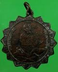 เหรียญจักรเพชรหลวงพ่อแช่ม อินทโชโต วัดตาก้อง พิมพ์หูเดียวมีเขี้ยว(นิยม)ปี2484