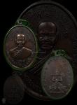 เหรียญพระปลัดบุญ เขมมะโกปี18