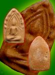 พระผงมีกินเนื้อน้ำตาล พิมพ์ขุนแผน อ.จารย์ลอย โพธิ์เงิน ปี18
