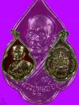 เหรียญพิทักษ์สันติราษฎร์หลวงปู่ดุลย์ อตุโลปี21