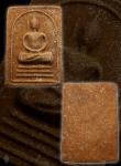 พระผงมีกินเนื้อน้ำตาล อ.จารย์ลอย โพธิ์เงิน ปี18