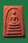 พระผงญาณวิลาส รุ่นแรก หลวงพ่อแดง วัดเขาบันไดอิฐ เนื้อแดง