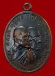 เหรียญหลวงพ่อแดง หน้าซ้อน(โบสถ์ลั่น)