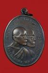 เหรียญหลวงพ่อแดง หน้าซ้อน(โบถส์ลั่น) พ.ศ. 2512