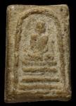 สมเด็จฟ้าผ่า หลวงพ่อพรหม วัดช่องแค พ.ศ.2512