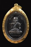 เหรียญหลวงพ่อทวด อ.นอง เลื่อนสมณศักดิ์ ปี 38 พิมพ์ไข่ปลาล่าง พร้อมเลี่ยมทอง