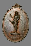 เหรียญพระยาพิชัยดาบหัก รุ่นแรก ปี13 จ.อุตรดิตถ์