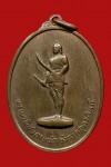 เหรียญพระยาพิชัยดาบหัก รุ่นแรก ปี2513 นิยม
