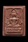 พระพุทธชินราช วัดมฤคทายวัน ปี 2466 พิมพ์เล็ก ลึก