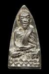 หลวงปู่ทวด เตารีดเล็กหน้าอาปาเช่ ปี39 รุ่นสร้าง ร.พ.โคกโพธิ์