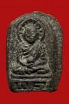 หลวงปู่ทวด วัดพะโคะ รุ่นแรก พิมพ์ใหญ่