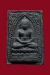 พระสมเด็จเชียงแสน หลวงปู่โต๊ะ รุ่นชุนดูฮวาน วัดประดู่ฉิมพลี ปี2522