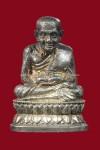 พระรูปหล่อหลวงปู่ทวด พิมพ์จััมโบ้ เนื้อเงิน สร้างเจดีย์ ปี 2533