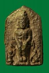 เหรียญหล่อพระประจำวันเจ้าคุณศรี(สนธิ์) ปางป่าเลไลย์ วันพุธกลางคืน เนื้อโลหะผสมเหลืองอมเขียว วัดสุทัศน์ฯ กรุงเทพฯ ปี 2494