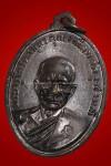 เหรียญหลวงพ่อเนื่อง รุ่นแรก โค้ด นะ.สังฆาฏิ มีจาร ปี2511