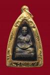 เหรียญกลีบบัวหลวงปู่ทวด หลังหนังสือ 5 แถว บล็อคแข้งยาว ปี 2506 พร้อมเลี่ยมทองอย่างดีครับ