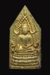 เหรียญหล่อพระพุทธชินราช ๕ เหลี่่ยม หลัง ม.ค.๑ท่านเจ้าคุณศรี(สนธิ์) วัดสุทัศน์