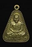 เหรียญจอบใหญ่ หลวงพ่อเงิน วัดบางคลาน ปี 2515
