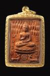 พระพุทธนฤมิตโชค สมเด็จกวางเล็ก หลวงพ่อจรัญ วัดอัมพวัน ปี2511 พร้อมเลี่ยมทองอย่างดี