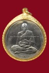 เหรียญจิ๊กโก๋ใหญ่ บล็อกแรก หรือบล็อกเต็ม หลวงพ่อเงิน วัดดอนยายหอม ปี2506 พร้อมเลี่ยมทอง งานสั่งทำอย่างดี